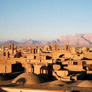 Yazd Dossier for UNESCO