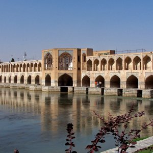 Tourism Expo in Isfahan
