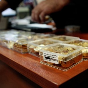 Gold Projected to Fall