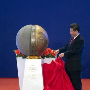 AIIB Opens for Business