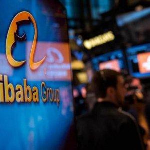 Alibaba Warned