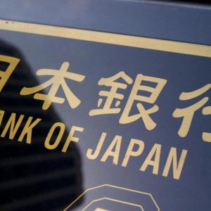 BOJ Keeps Policy Steady