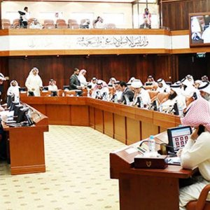Bahrain MPs Threaten to Block Budget