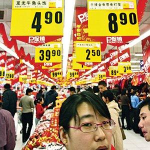 China Consumer Prices Rise