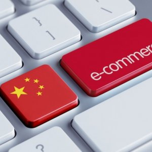Despite Slowdown, China  E-Commerce Rakes Up $2.6t
