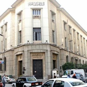 Egypt Interest Rates Unchanged