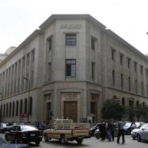 Egypt Deficit Soars