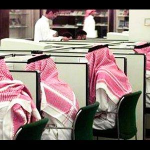 Foreigners Buy More Saudi Shares