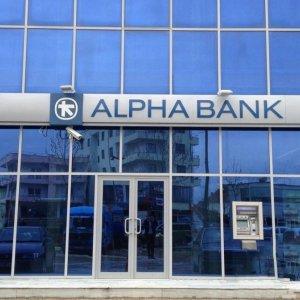 Greece Imposes Capital Controls