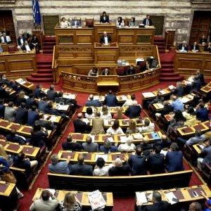 Greek Bank Robbery