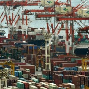 Japan Trade Deficit Narrows