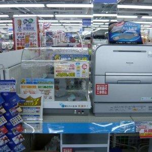Japan White Goods Shipments Up