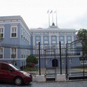 Puerto Rico Seeking Cash to Make GDB Payment