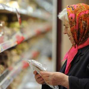Russia's Int'l Reserves Grow