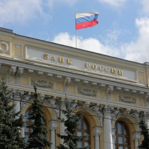 Russia Warns of Possible Rate Hike