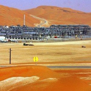 S. Arabia Withdraws $70b to Plug Deficit