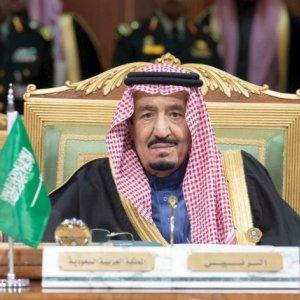 S. Arabia to Diversify Income