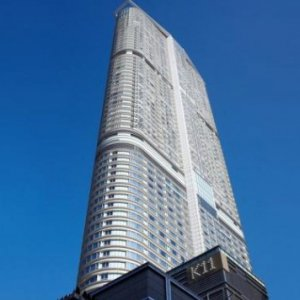 China Co. Shares Up on Privatization Bid