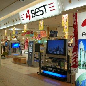 Singapore Home Sales Climb 57%