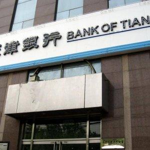 Tianjin Bank Planning $1b IPO