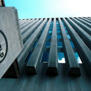 WB Sets New Conditions for Loans