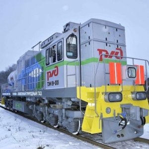 World's First LNG-Powered Locomotive