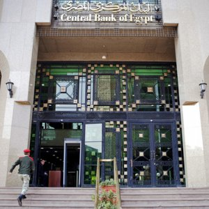 Egypt C/A Deficit at $4.1b