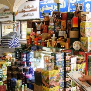 Saudi Economy Losing Steam