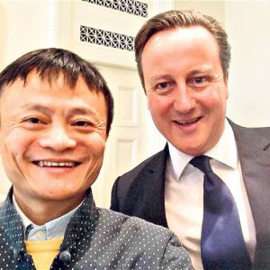 Alibaba Founder Appointed Business Advisor to Cameron