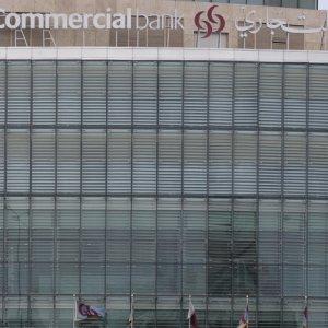 Arab Banks Rush to Borrow