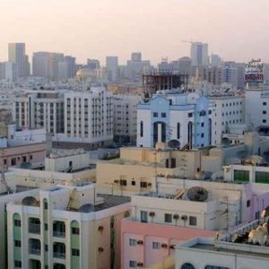 Bahrain Subsidy Cuts to Hit Industrial, Real Estate