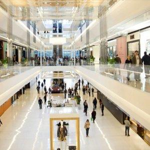 Brazil Retail Sales Fall