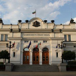 Bulgaria GDP Grows 57%