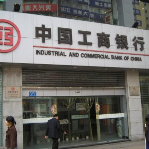 China Injects $100b Into Banks