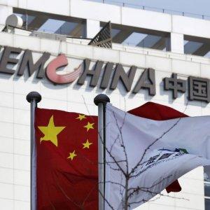 China Co. Seeks $35b  for Syngenta Bid