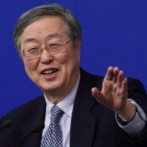 China Disregards Worries Over Declining Forex Reserves