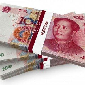 China Adopts IMF Standards