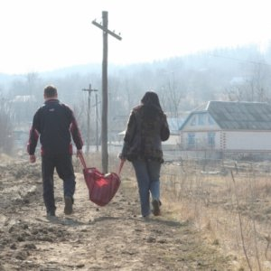 EU Agrees $2b Loan to Ukraine