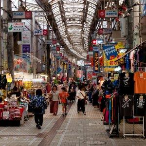 Japan Slips in GDP Per Capita