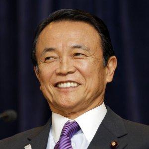 Japan, US Seek G20 Response to Market Turmoil