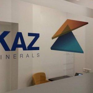 Kazakhstan Seeks $3b in Chinese Loans
