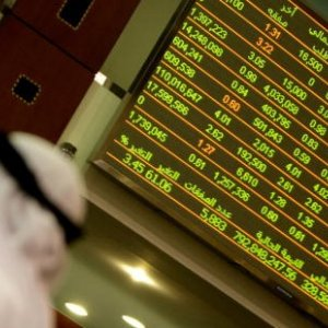 ME Funds Negative as Oil Drops Again