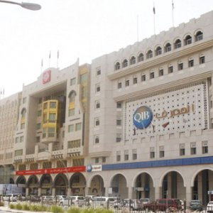 Qatar Banks' Profits Waning