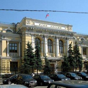 Russia Facing $15.5b Deficit