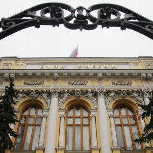 Russia Revokes Bank Licenses for Flouting Laws