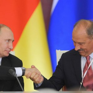 Russia Says Mir to Win Investors Trust