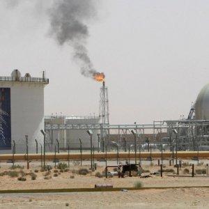 S&P Downgrades Saudi Arabia