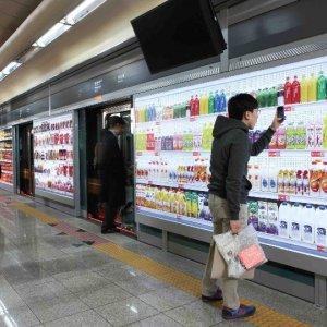 S. Korea Retail Sales Lowest in 4 Years