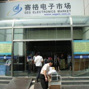 Taiwan Exports Fall Again