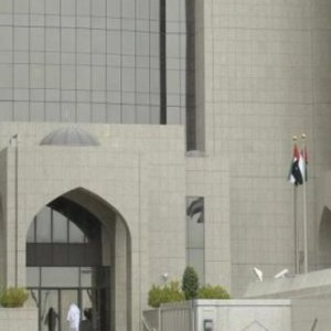 UAE Foreign Assets Fall by $12b